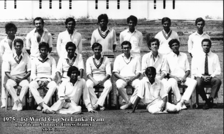 1975 1ST WORLD CUP SRI LANKA TEAM